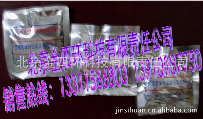 脂肪杆菌芽孢菌片