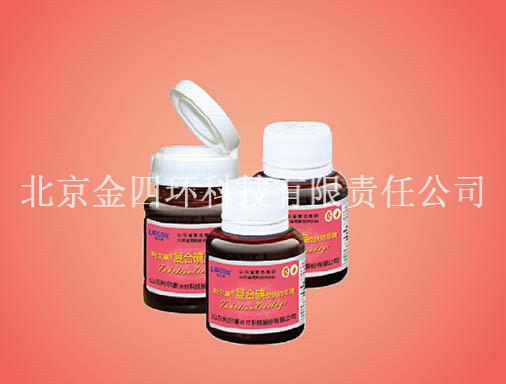 复合碘皮肤消毒液