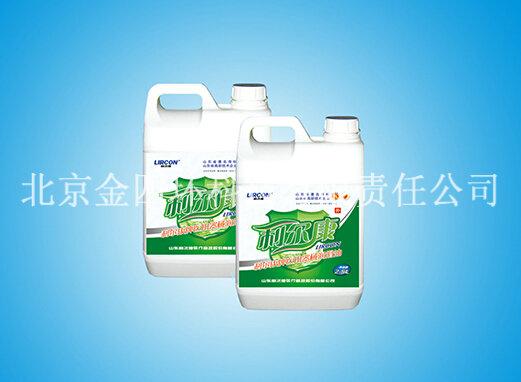 医用器械润滑油