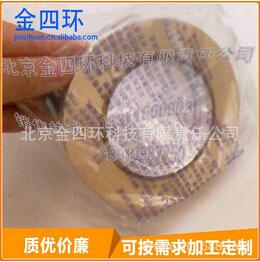 医用灭菌包装袋卷带-医疗保障的zhongdian