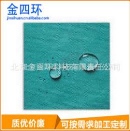 使用医用皱纹纸无纺布,有效防止细菌感染